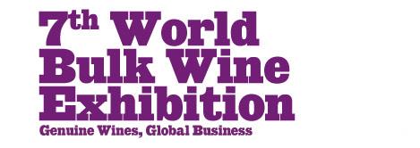 Los vinos de la bodega Valsangiacomo referentes de calidad en la World Bulk Wine Exhibition